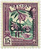 Ref. 266826 * NEW *  - CEYLON . 1950. DIFFERENT CONTENTS. MOTIVOS VARIOS - Sri Lanka (Ceylon) (1948-...)