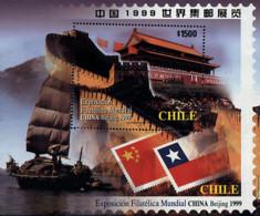 Ref. 51386 * NEW *  - CHILE . 1999. CHINA 99. INTERNATIONAL PHILATELIC EXHIBITION IN PEKING. CHINA 99. EXPOSICION FILATE - Chile