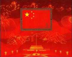 Ref. 238803 * NEW *  - CHINA. People's Republic . 2009. POPULAR PEOPLE'S REPUBLIC 60th FOUNDING ANNIVERSARY. 60 ANIVERSA - Ungebraucht