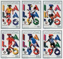 Ref. 73149 * NEW *  - COMORO Islands . 1989. FOOTBALL WORLD CUP. ITALY-90. COPA DEL MUNDO DE FUTBOL. ITALIA-90 - Comores (1975-...)