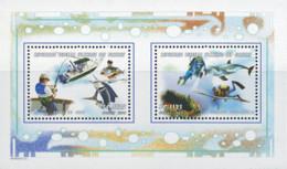 Ref. 166632 * NEW *  - COMORO Islands . 1999. ANGLING. PESCA DEPORTIVA - Comores (1975-...)