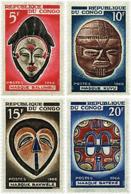 Ref. 190114 * NEW *  - CONGO . 1966. MASKS. MASCARAS - Dem. Republik Kongo (1964-71)