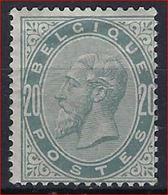 Nr. 39 * MH Postfris Met Plakker En In Goede Staat (zie Ook Scan) ! Inzet 20 €  ! - 1883 Leopoldo II