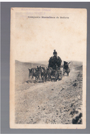 BOLIVIA Compania Huanchaca De Bolivia Ca 1910 OLD POSTCARD - Bolivia