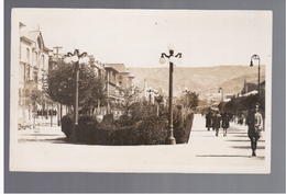 BOLIVIA La Paz 1936 Censura Militar  PHOTO OLD POSTCARD - Bolivia