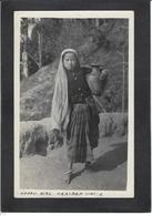 CPA Népal Types Tibet Non Circulé Carte Photo RPPC - Tibet