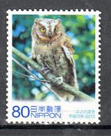 Japan 2010 Mi Nr 5428, Uil, Owl - 1989-... Keizer Akihito (Heisei-tijdperk)