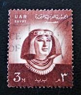 PRINCESSE NEFRET 1958 - OBLITERE - YT 420 - Égypte