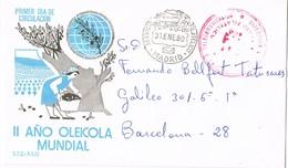 32183. Carta Servicio Filatelico MADRID 1980. Franquicia Correos, Año Oleicola - 1931-Hoy: 2ª República - ... Juan Carlos I