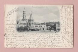 Moscou AK In Die Schweiz Ankunftsstempel  06.06.1898 - 1857-1916 Empire