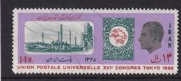 Iran 1969, Minr 1435, Vfu - Iran