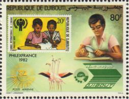 Ref. 586283 * NEW *  - DJIBOUTI . 1982. INTERNATIONAL PHILATELIC EXHIBITION. EXPOSICION FILATELICA INTERNACIONAL - Yibuti (1977-...)