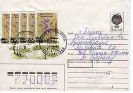 Cover: Kyrgyzstan, 2001. - Kyrgyzstan