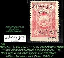 EARLY OTTOMAN SPECIALIZED FOR SPECIALIST, SEE...Mi. Nr. 752 - Mayo 111 Bd - 2 Aufdrucke Auf 1 Marke-RRR- - 1920-21 Anatolie