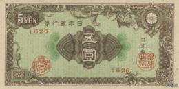 Japan 5 Yen (P86) 1946 -UNC- - Japan