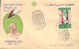 Ref. 490210 * NEW *  - EGYPT . 1965. 6 BIENAL EN ALEJANDRIA - Egypt