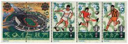Ref. 6531 * NEW *  - EGYPT . 1985. 25th ANNIVESARY OF EL CAIRO INTERNATIONAL STADIUM. 25 ANIVERSARIO DEL ESTADIO INTERNA - Egypt