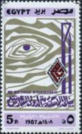 Ref. 370480 * HINGED *  - EGYPT . 1987. 16 BIENAL DE ALEJANDRIA - Egypt