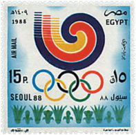 Ref. 48358 * NEW *  - EGYPT . 1988. GAMES OF THE XXIV OLYMPIAD. SEOUL 1988. 24 JUEGOS OLIMPICOS VERANO  SEUL 1988 - Egypt