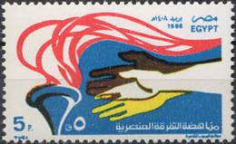 Ref. 309783 * NEW *  - EGYPT . 1988. - Egypt
