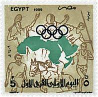 Ref. 30085 * NEW *  - EGYPT . 1989. ARAB OLYMPIC DAY. DIA OLIMPICO ARABE. - Egypt