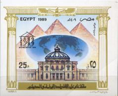 Ref. 309788 * NEW *  - EGYPT . 1989. - Egypt