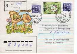 Cover: Kyrgyzstan, 1997. - Kyrgyzstan