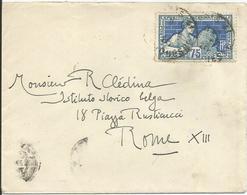 1924-32 - N° 214 Oblitéré (o) Seul Sur Lettre : RR - Covers & Documents