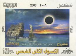 Ref. 309749 * NEW *  - EGYPT . 2006. ECLIPSE DE SOL - Egipto