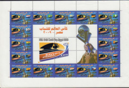 Ref. 368449 * NEW *  - EGYPT . 2009. COPA DE DEL MUNDO DE EGIPTO-2009 - Egypt