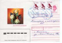 Cover: Kyrgyzstan, 2005. - Kyrgyzstan