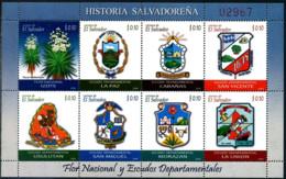 Ref. 248098 * NEW *  - EL SALVADOR . 2009. - El Salvador