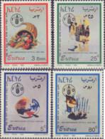 Ref. 40901 * NEW *  - ERITREA . 1995. 50th ANNIVERSARY OF THE FAO. 50 ANIVERSARIO DE LA FAO (ORGANIZACION PARA LA ALIMEN - Eritrea