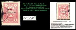 EARLY OTTOMAN SPECIALIZED FOR SPECIALIST, SEE...Mi. Nr. 752 - Mayo 109 Bn - Kopfstehender Aufdruck - 1920-21 Anatolie