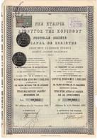 Titre Ancien - Nouvelle Société Canal De Corinthe - Société Anonyme Hellénique - Titre De 1907 - Navegación