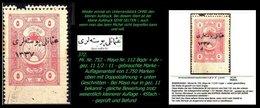 EARLY OTTOMAN SPECIALIZED FOR SPECIALIST, SEE...Mi. Nr. 752 - Mayo 112 Bqdv + Dv - Teilgezähnt -RR- - 1920-21 Anatolie