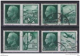 R.S.I. VARIETA':  1942  PROPAGANDA  DI  GUERRA  -  25 C. VERDE  4  VAL. US. -  CORONA  CAPOVOLTA  -  C.E.I. 461 A/D - 4. 1944-45 Repubblica Sociale