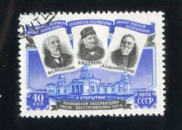 R-28646  USSR 1954 Mi.#1724 (o) - Offers Welcome! - Used Stamps