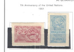Afghanistan PO 1951 7 Ann.Onu  Scott.392+393 See Scan.On Scott.Page; - Afghanistan