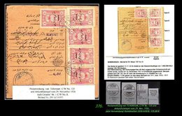EARLY OTTOMAN SPECIALIZED FOR SPECIALIST, SEE...Mi. Nr. 752 - Mayo 107 - Postanweisung - 1920-21 Anatolie