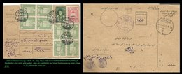 EARLY OTTOMAN SPECIALIZED FOR SPECIALIST, SEE...Mi. Nr. 752 - Mayo 109 An - Postanweisung - Kopfstehender Aufdruck - 1920-21 Anatolie