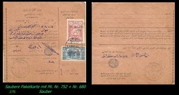 EARLY OTTOMAN SPECIALIZED FOR SPECIALIST, SEE...Mi. Nr. 752 - Mayo 109 - Postanweisung - - 1920-21 Anatolie