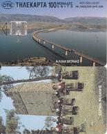GREECE - Aliakmonas River, Servia Kozanis, 05/97, Used - Paisajes