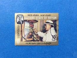 SOUTH ARABIA KATHIRI STATE OF SEIYUN 65 F ARTE DIPINTO QUADRO FRANCOBOLLO USATO STAMP USED - Altri