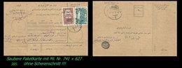 EARLY OTTOMAN SPECIALIZED FOR SPECIALIST, SEE...Mi. Nr. 741 - Paketkarte Ohne Scherenschnitt -RRR- - 1920-21 Anatolie