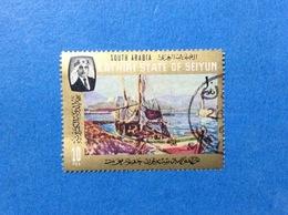 SOUTH ARABIA KATHIRI STATE OF SEIYUN 10 F ARTE DIPINTO QUADRO FRANCOBOLLO USATO STAMP USED - Altri