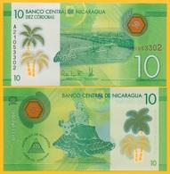 Nicaragua 10 Cordobas P-209a 2014 UNC Polymer Banknote - Nicaragua