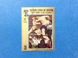 SOUTH ARABIA KATHIRI STATE OF SEIYUN 20 F ARTE DIPINTO QUADRO FRANCOBOLLO USATO STAMP USED - Altri