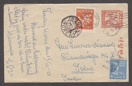 KOREA. 1950 (13 / 15 Oct). Busan - Sweden. 5cm Red Stat Card + Adtl, Cancelled But Carried Via US Army Postal Service (1 - Korea (...-1945)