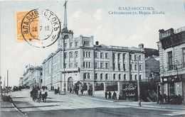 VLADIVOSTOK ( Russie ) - Old Postcard With Stamp - Russie